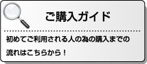 ボクサーパンツ CMD ご購入ガイド