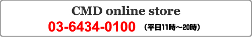 ボクサーパンツ通販 電話番号